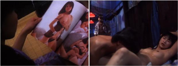 Xue Lian - Trilogy of Lust Julie Lee Wa-yuet