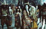 Shinoda L'Etang du Demon 1979