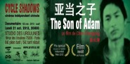 The Son of Adam, Shadows
