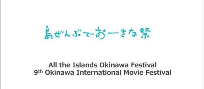 okinawa-2-710x379