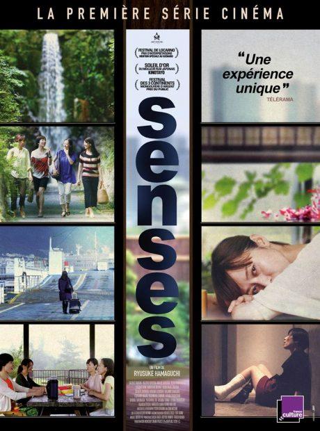 """Cinéma asiatique film """"senses happy hour"""""""
