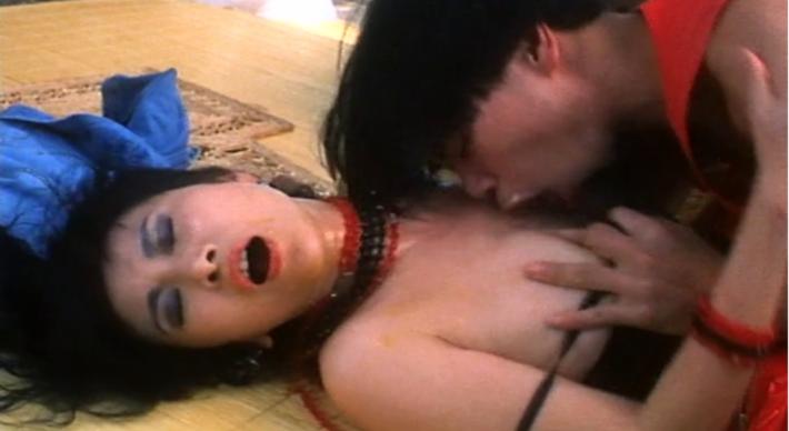 Xue Lian Trilogy of Lust Julie Lee Wa-yuet